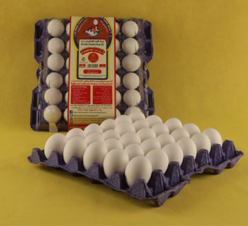 SMALL EGGS - PACK OF 30